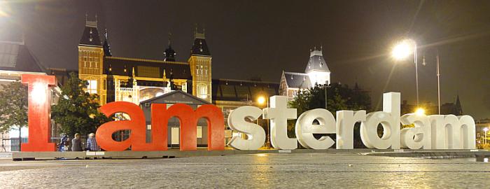 הו מטרו קלאסטר – אמסטרדם זה מקום לא רע ללמודעליך